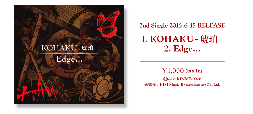 2nd Single KOHAKU